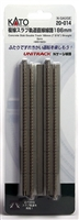 "Kato N Scale Unitrack 20014 | 7-5/16"" Straight Double Concrete Slab Track 2 PK"