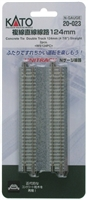 "Kato N Scale Unitrack 20023 | 4-7/8"" Concrete Double Straight 2 PK"